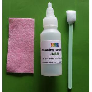 Cleaning kit JMB4+C